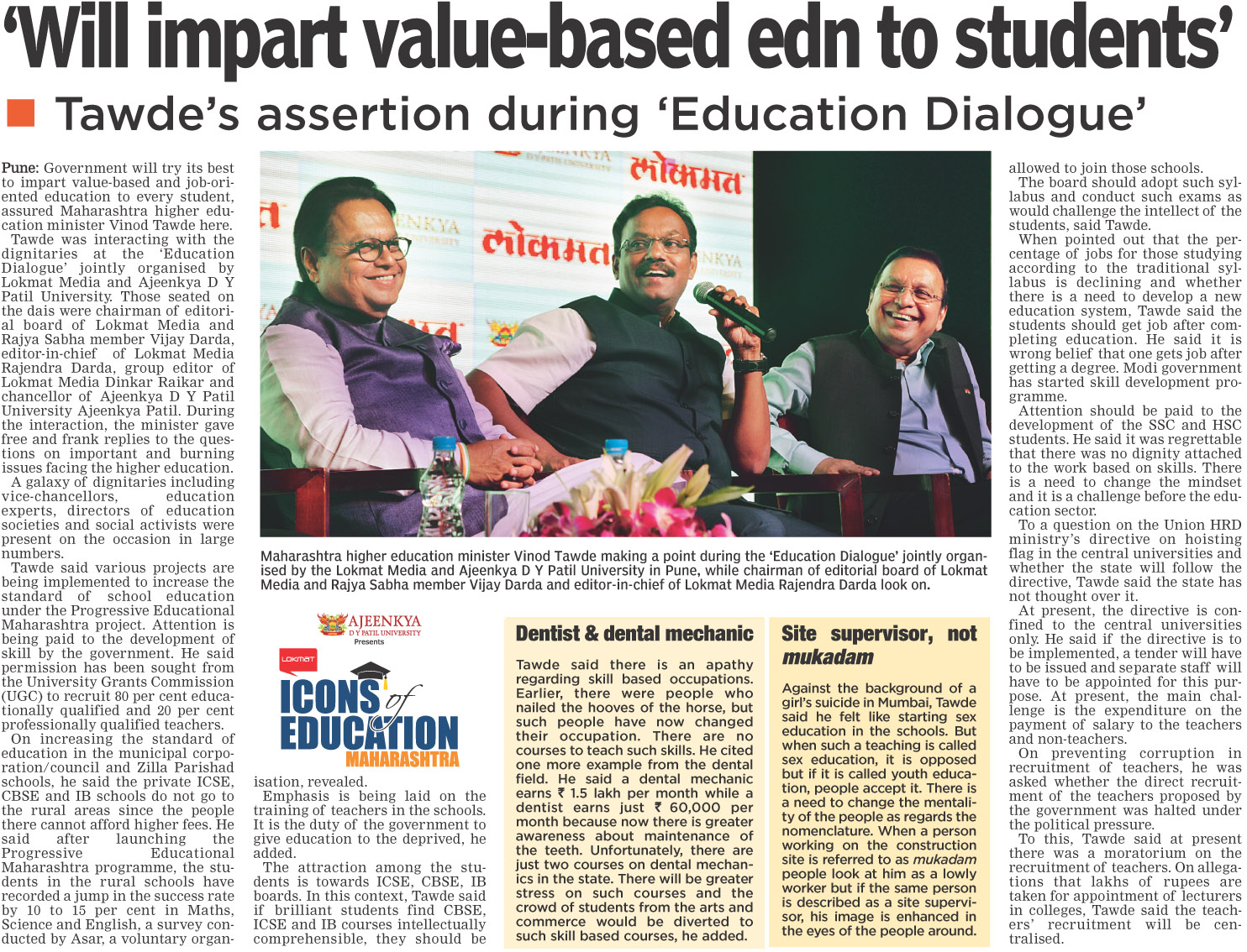 'Will impart value-based edn students'