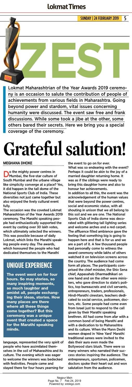 Grateful salution!