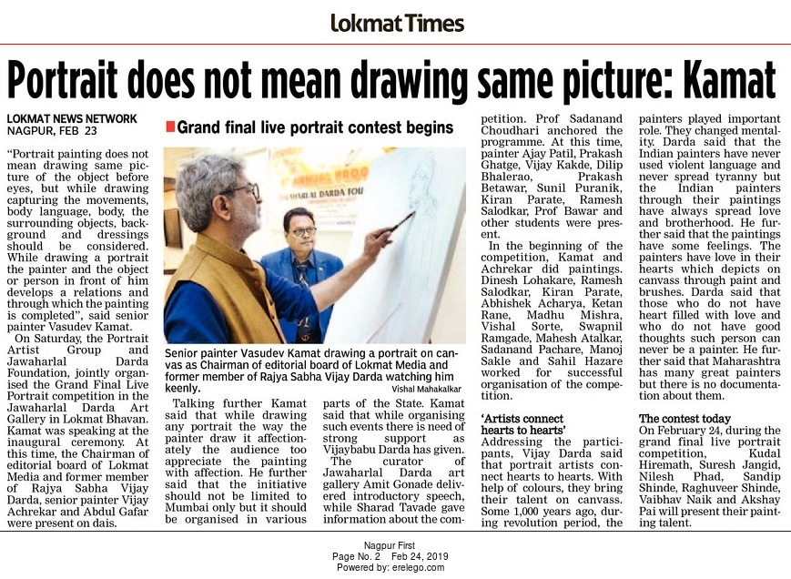Portrait does not mean drawing same picture: Kamat