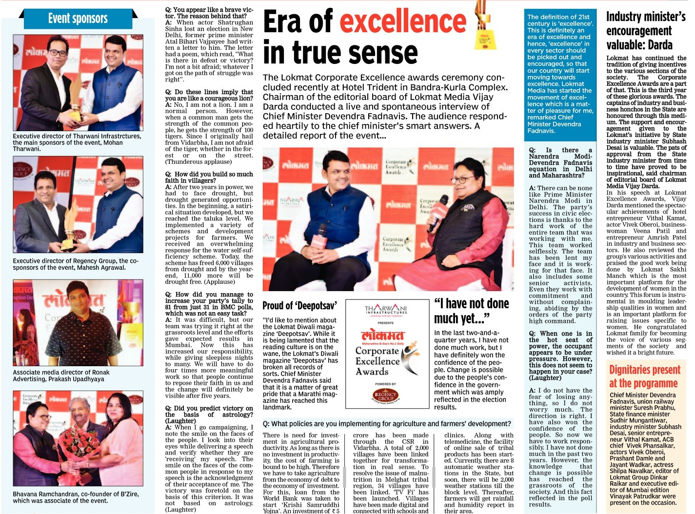 Era of excellence in true sense