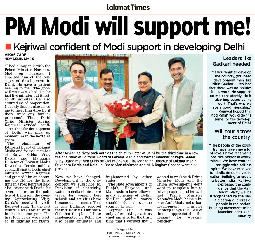 PM Modi will support me!