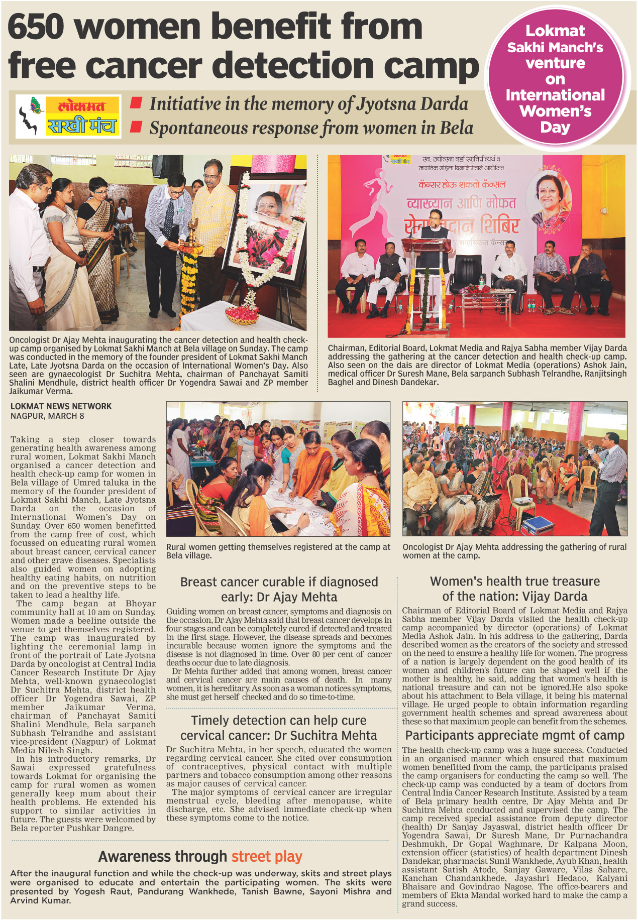 650 women benefit from free cancer detection camp
