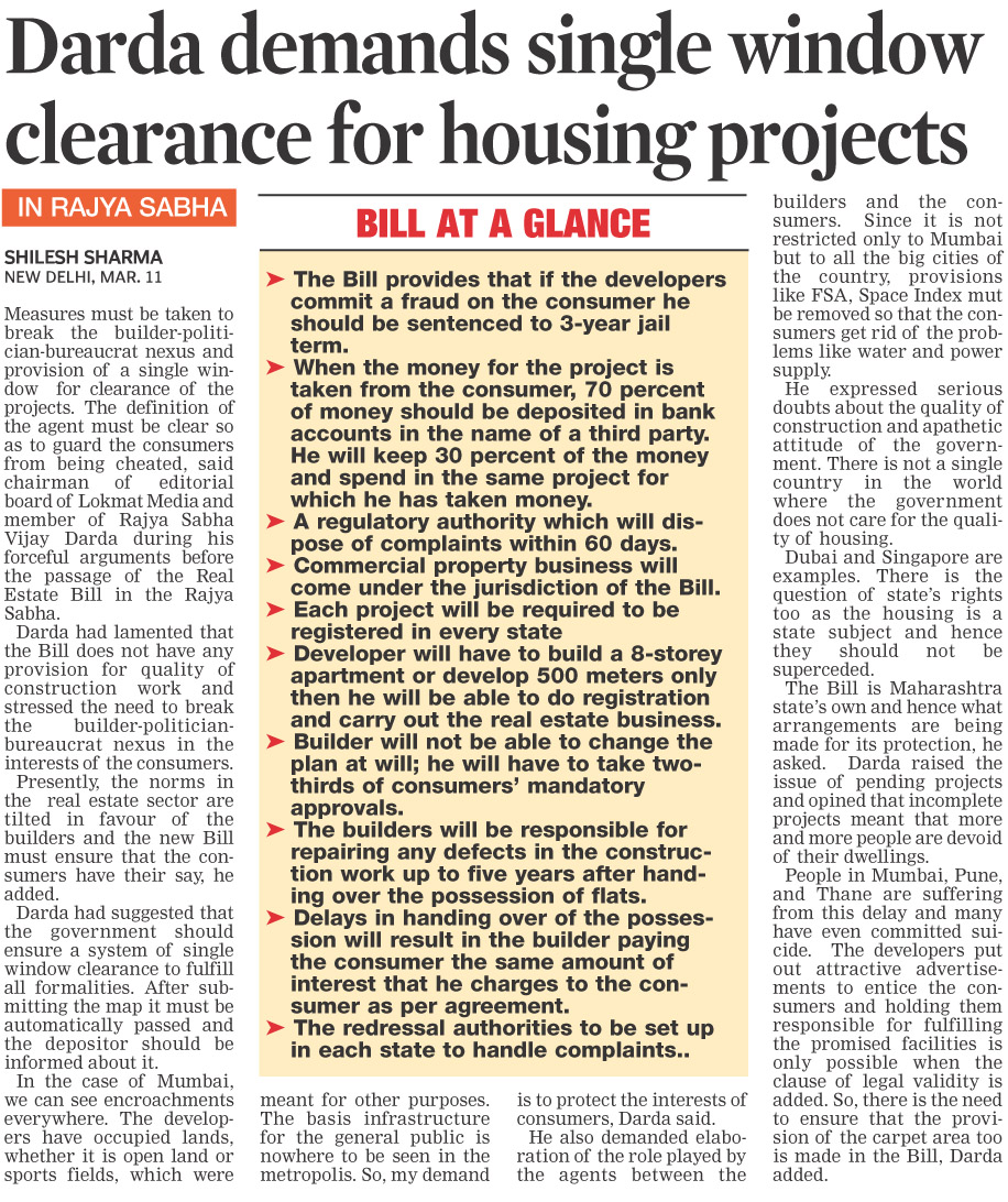 Darda demands single window clearance for housing projects