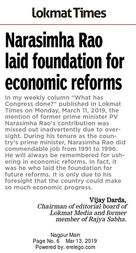 Narasimha Rao laid foundation for economic reforms