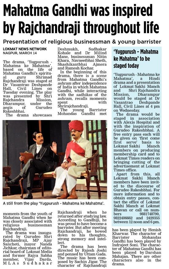 Mahatma Gandhi was inspired by Rajchandraji throughout life
