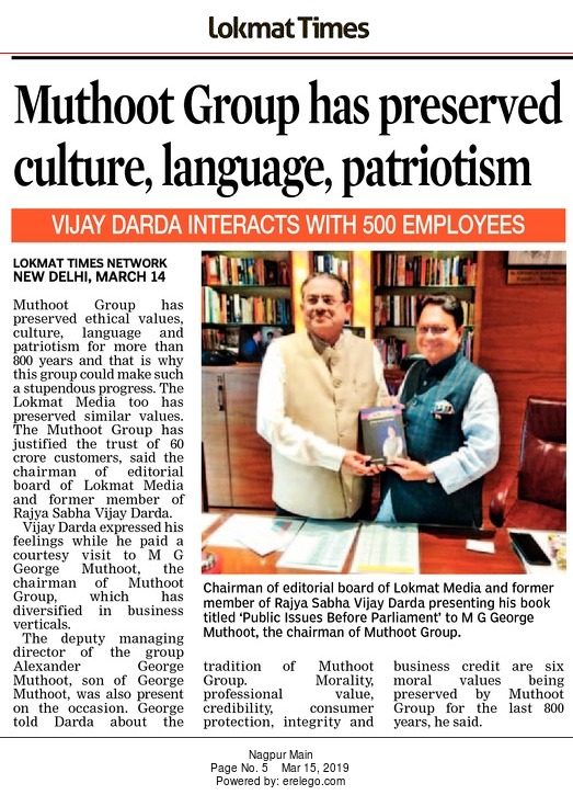 Muthoot Group has preserved culture, language, patriotism