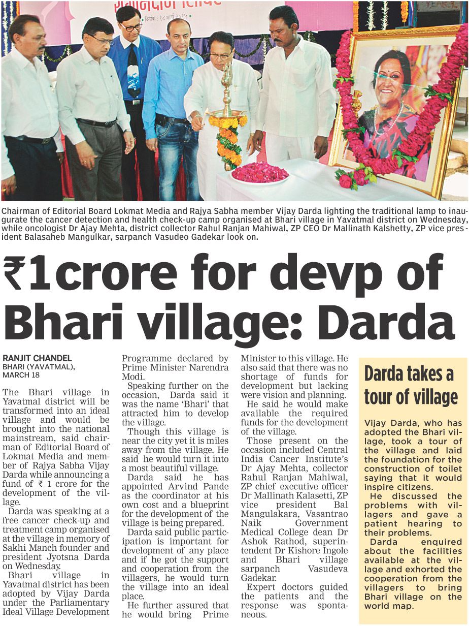 Rs 1crore for devp of Bhari village: Darda