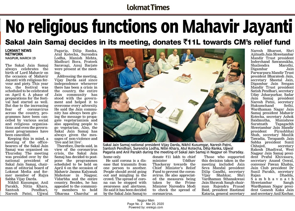 No religious functions on Mahavir Jayanti