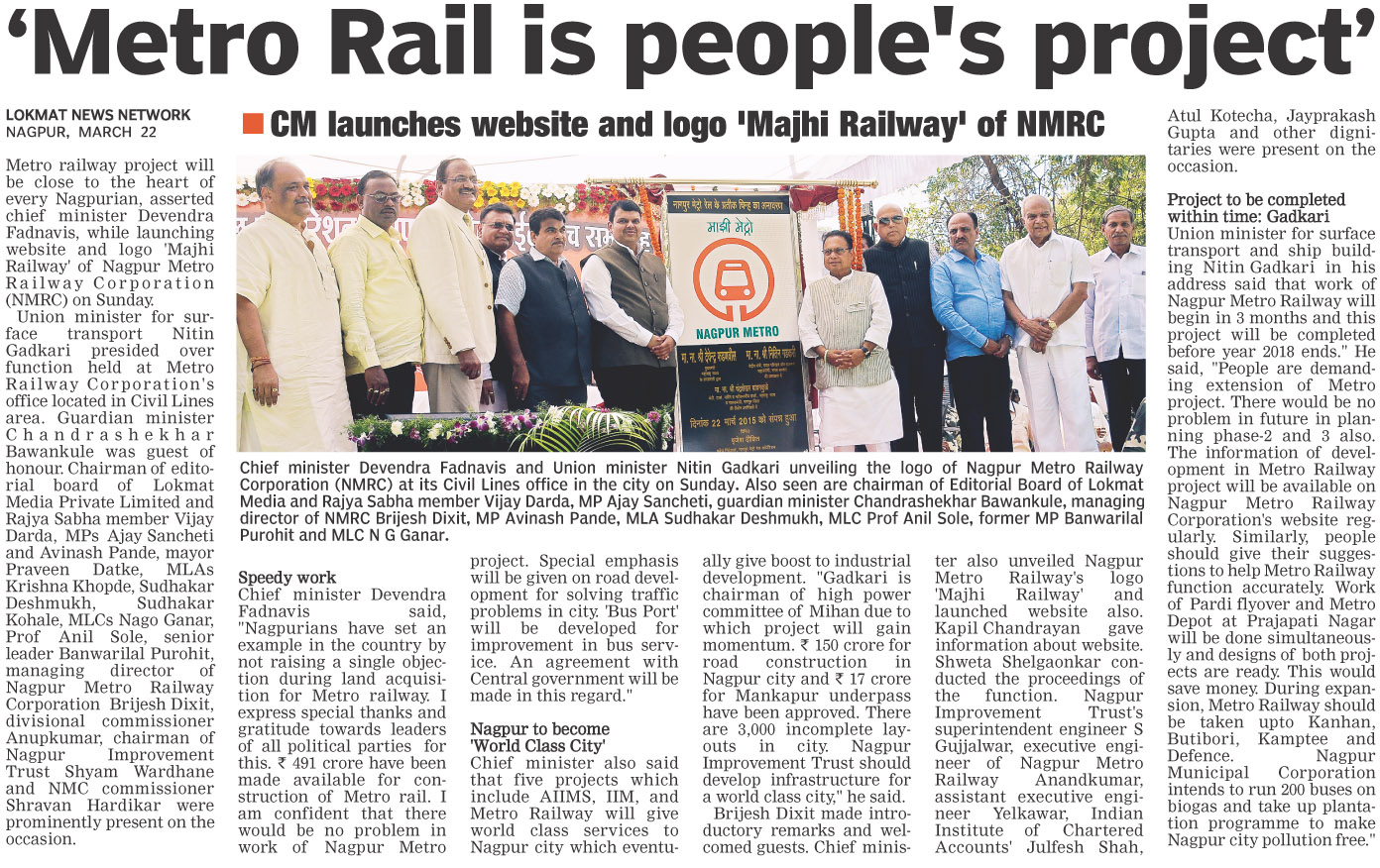 'Metro Rail is people's project'