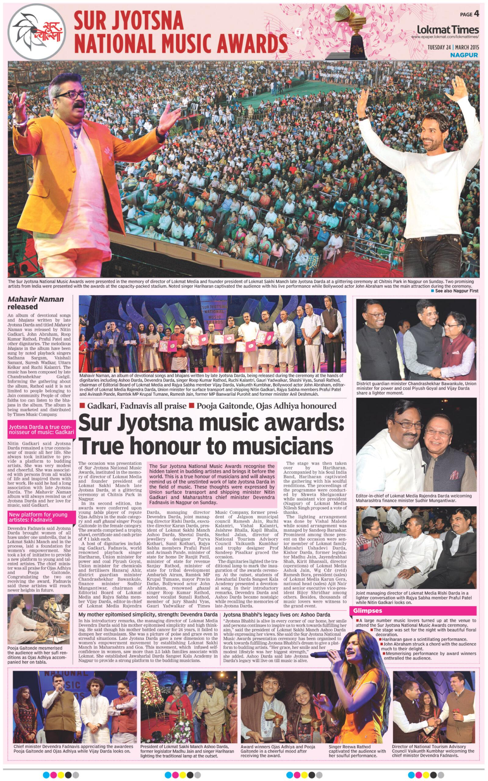 Sur Jyotsna music awards: True honour to musicians