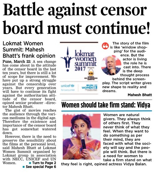 Battle against censor board must continue!