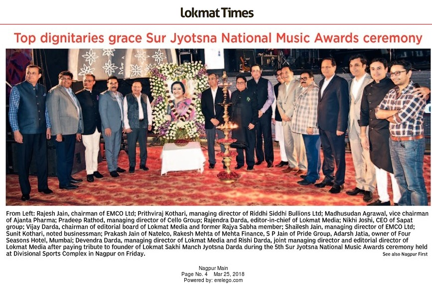 Top dignitaries grace Sur Jyotsna National Music Awards ceremony