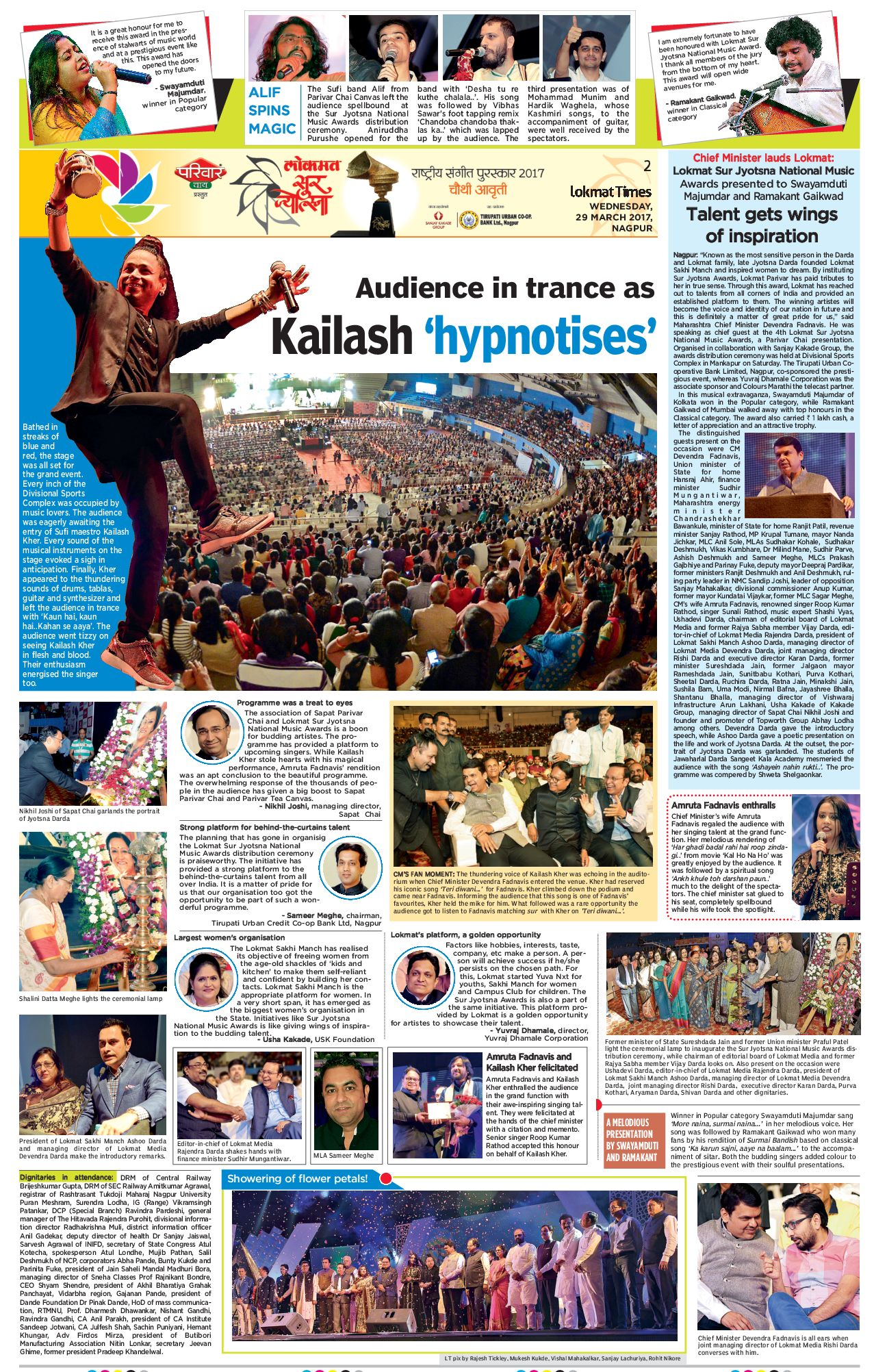 Audience in trance as Kailash 'hypnotises'