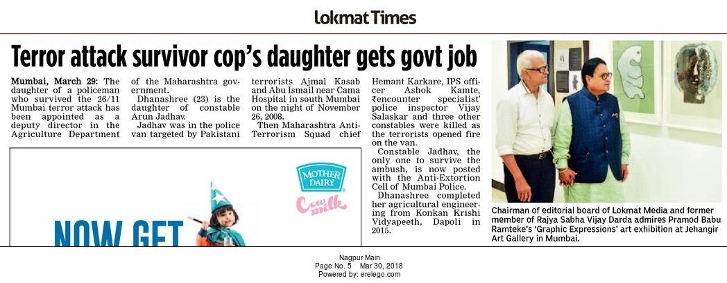 Terror attack survivor cop's daughter get govt job