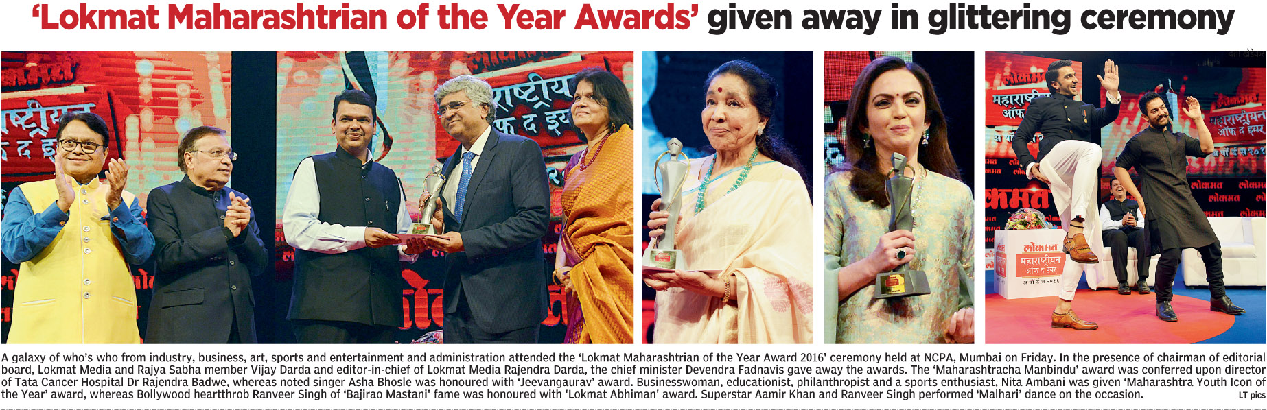 'Lokmat Maharashtrian of the Year Awards' given away in glittering ceremony