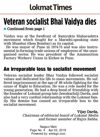 Veteran socialist Bhai Vaidya dies