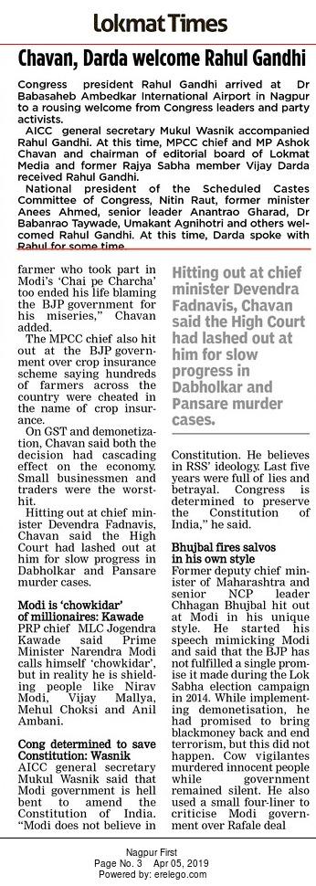Chavan, Darda welcome Rahul Gandhi