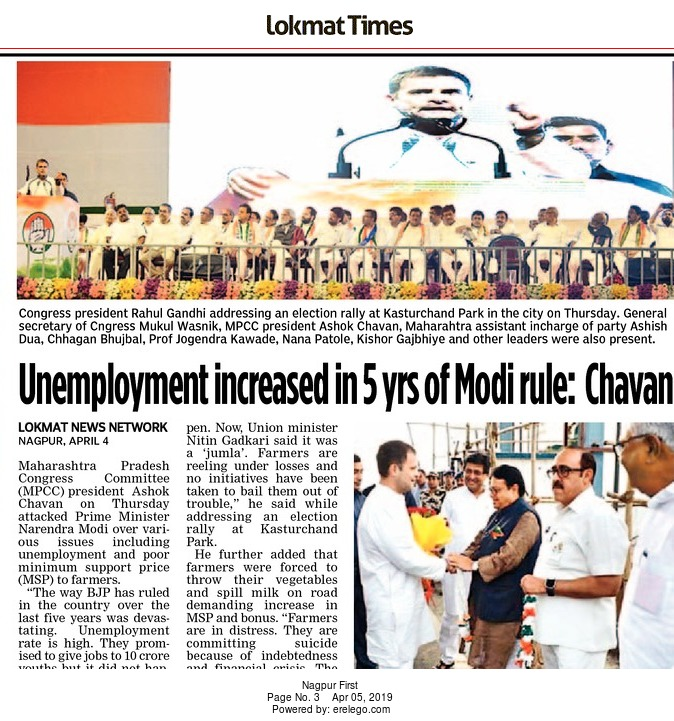 Unemployment increased in 5 yrs of Modi rule: Chavan
