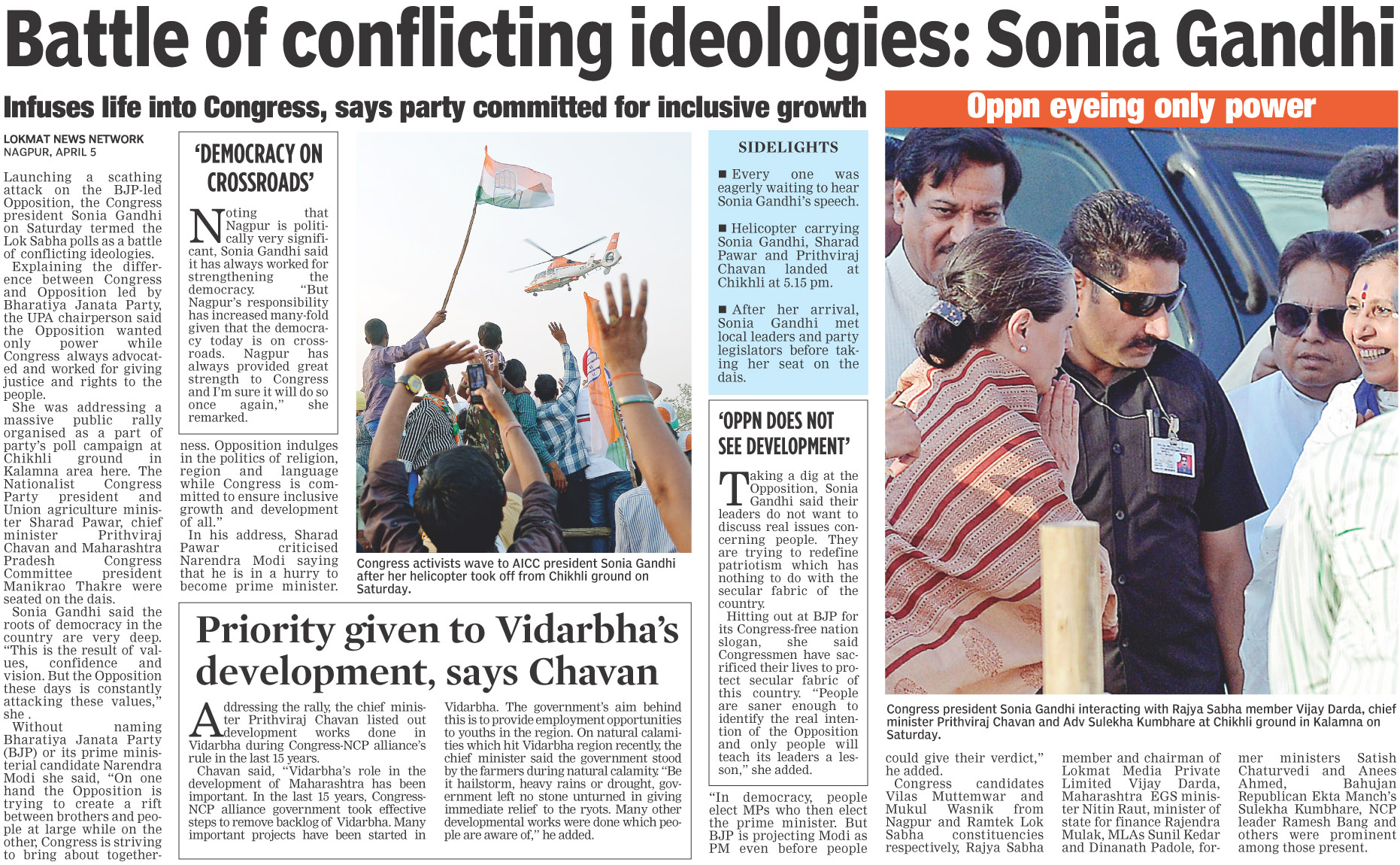 Battle of conflicting ideologies: Sonia Gandhi