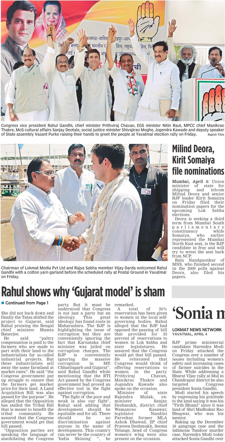 Rahul show why 'Gujarat model' is sham