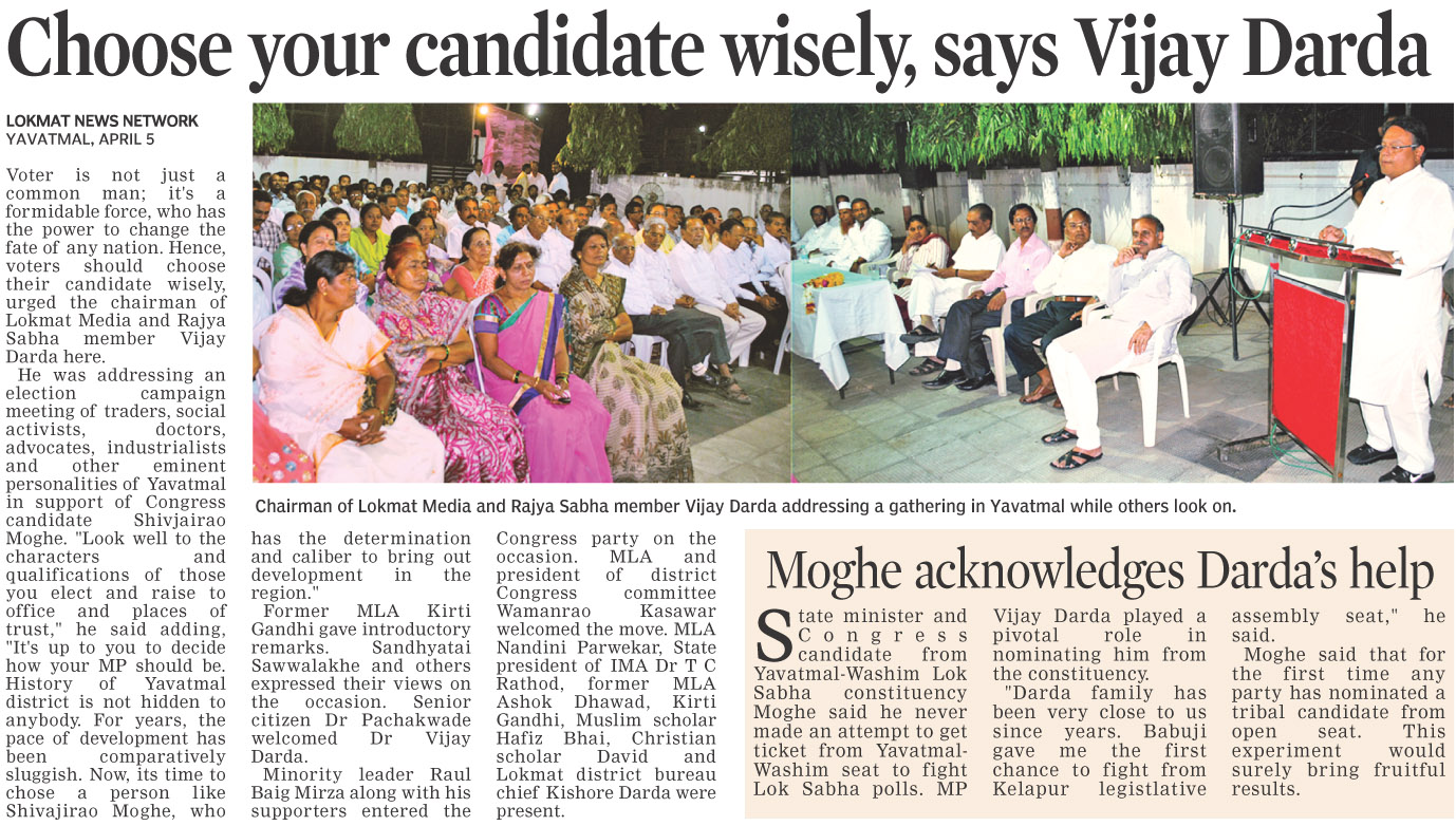 Choose your candidate wisely, says Vijay Darda