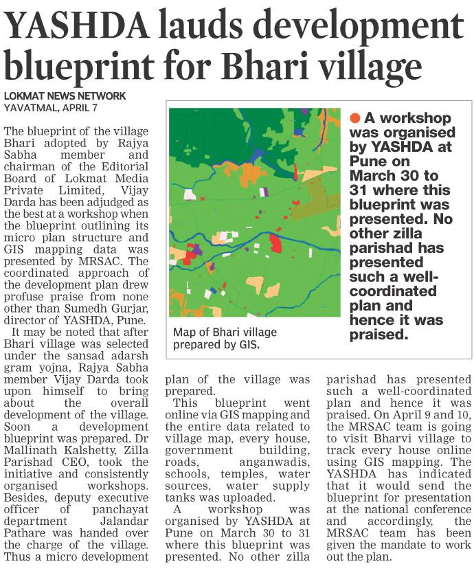 YASHDA lauds development blueprint for Bhari village