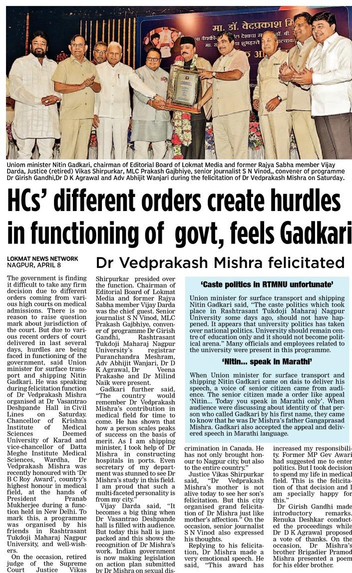 HCs' different orders create hurdles in functioning of govt, feels Gadkari