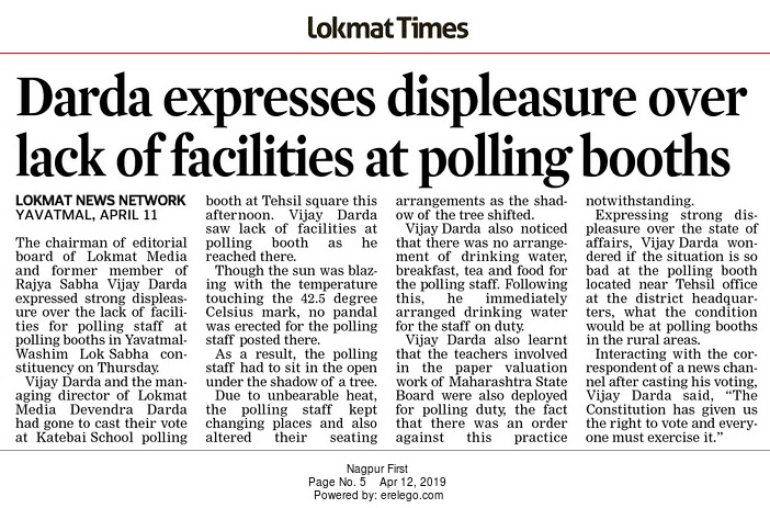 Darda expresses displeasure over lack of facilities at polling booths