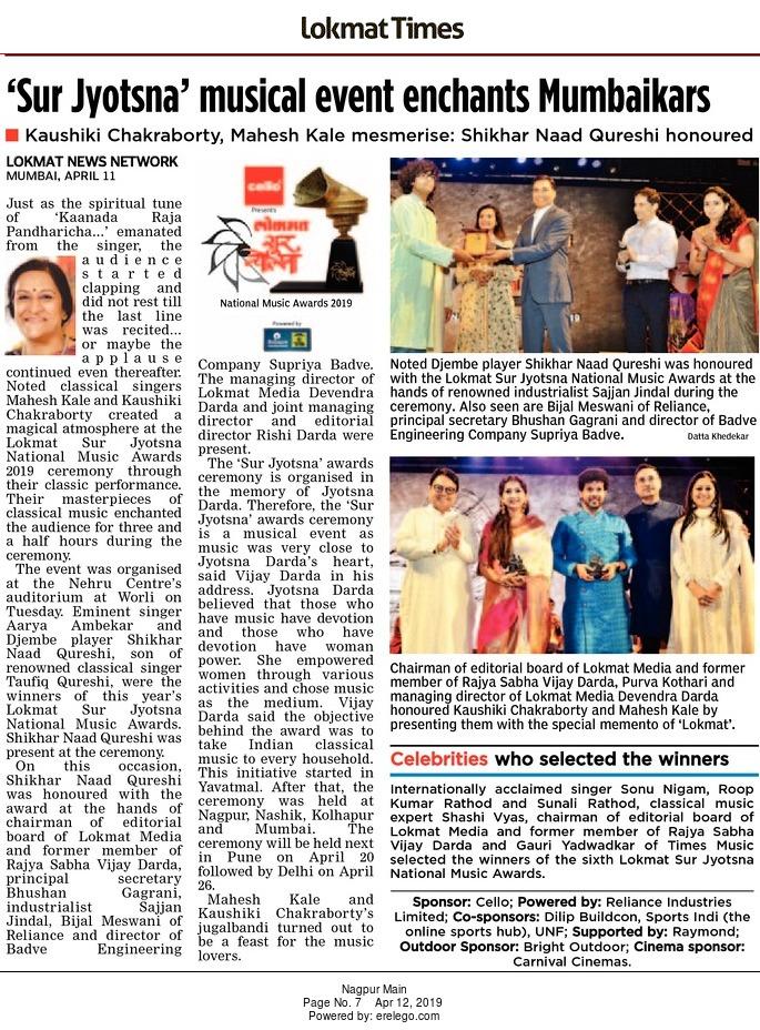 'Sur Jyotsna' musical event enchants Mumbaikars