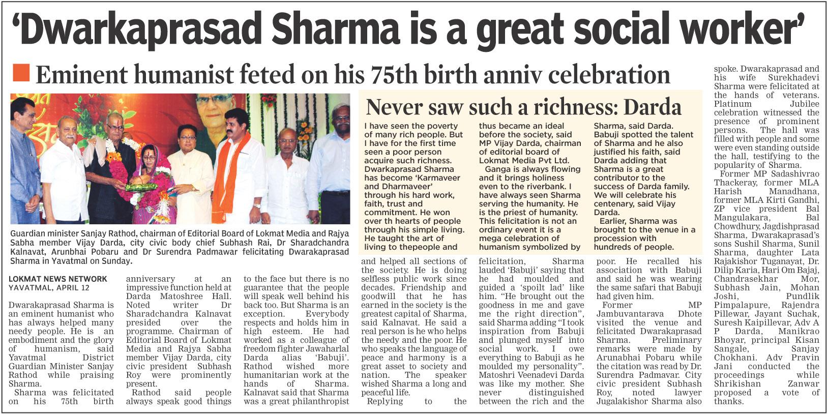 'Dwarkaprasad Sharma is a great social worker'