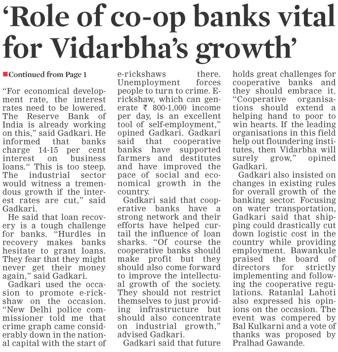 'Role of co-op banks vital for Vidarbha's growth'