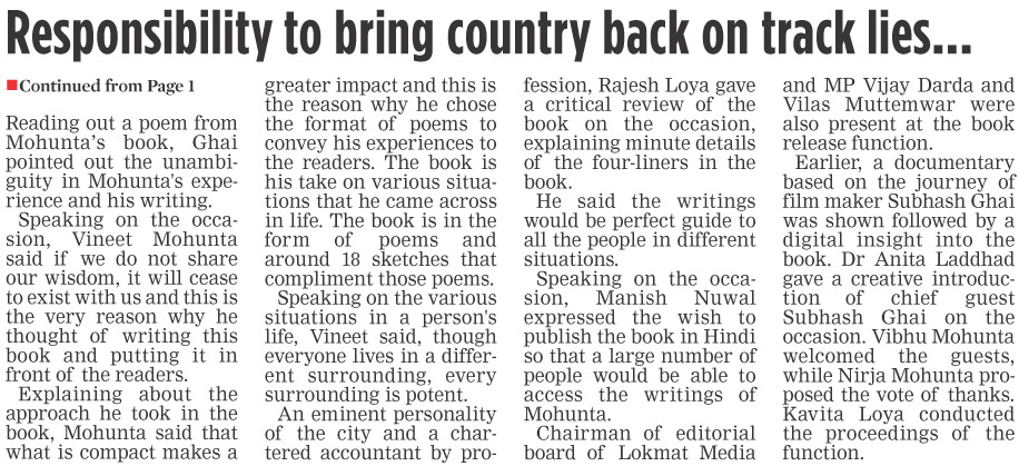 Responsibility to bring country back on track lies…