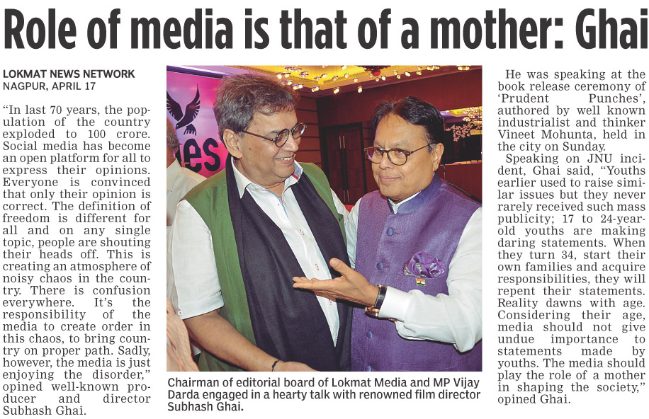 Role of media is that of a mother: Ghai
