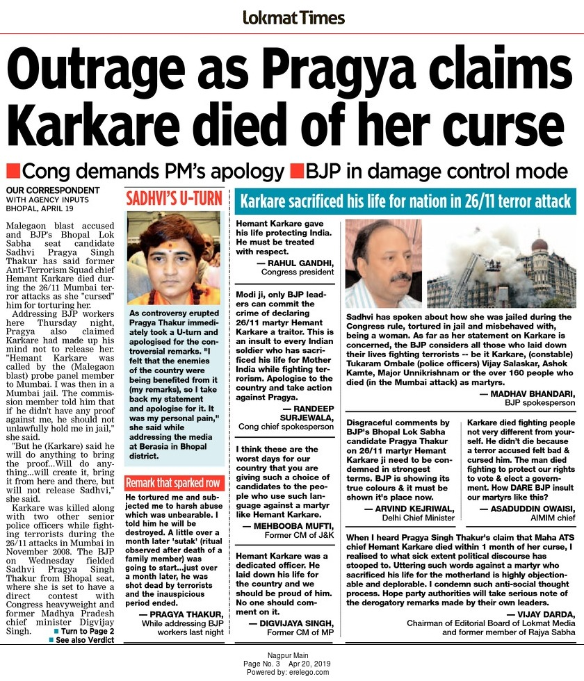 Outrage as Pragya claims Karkare died of her curse