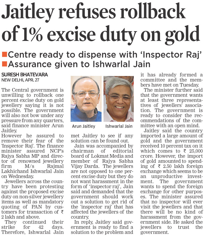 Jaitley refuses rollback of 1% excise duty gold