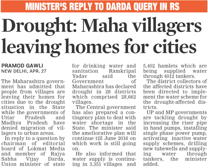 Drought: Maha villagers leaving homes for cities