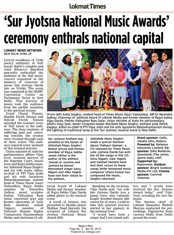 'Sur Jyotsna National Music Awards' ceremony enthrals national capital