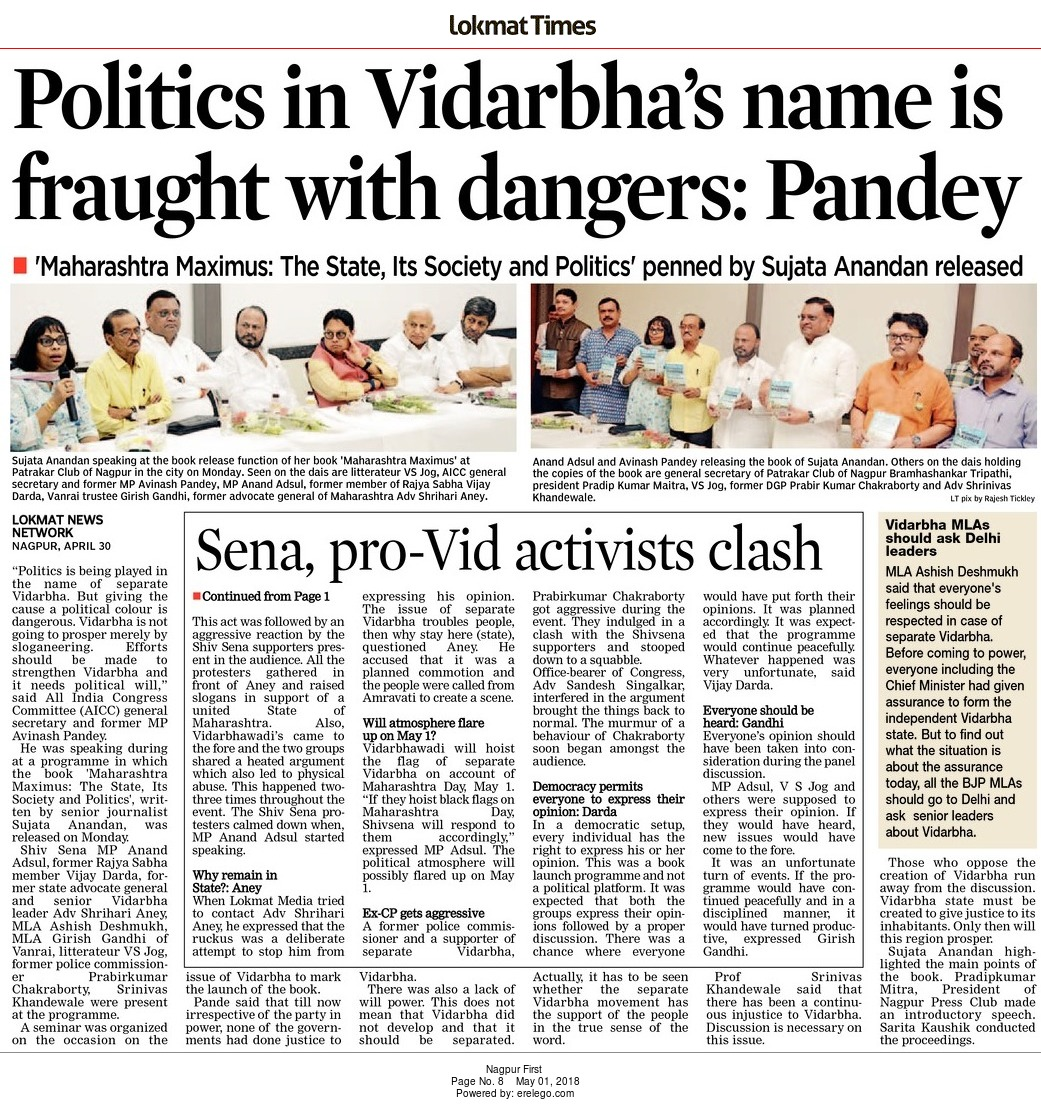 Politics in Vidarbha's name is fraught with dangers : Pandey