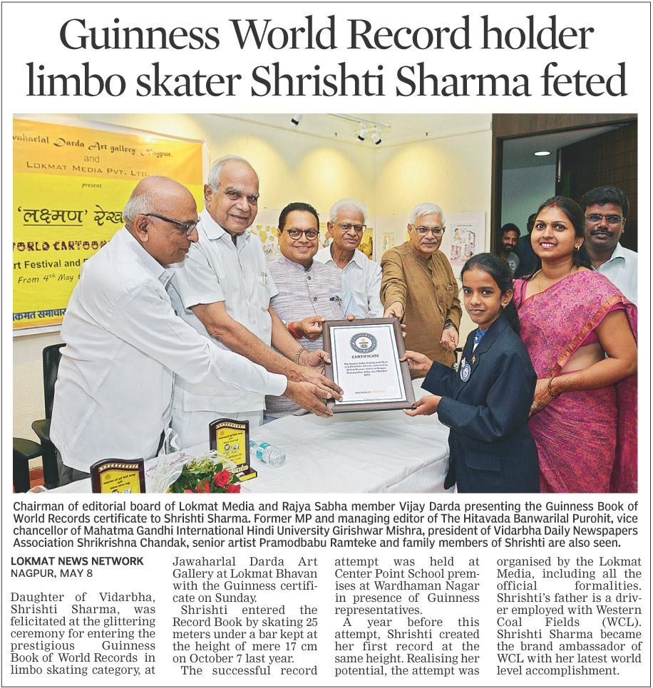 Guinness World Record holder limbo skater Shrishti Sharma feted.