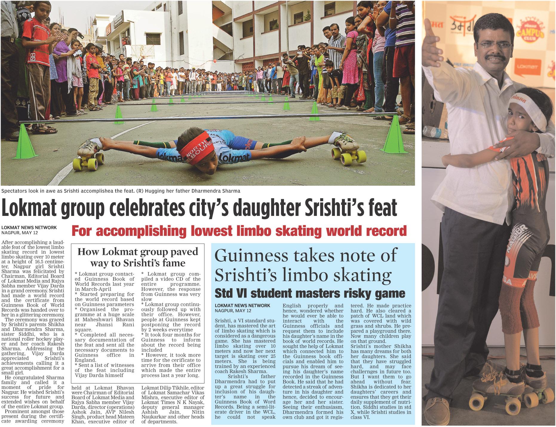 Lokmat group celebrates city's daughter Srishti's feat