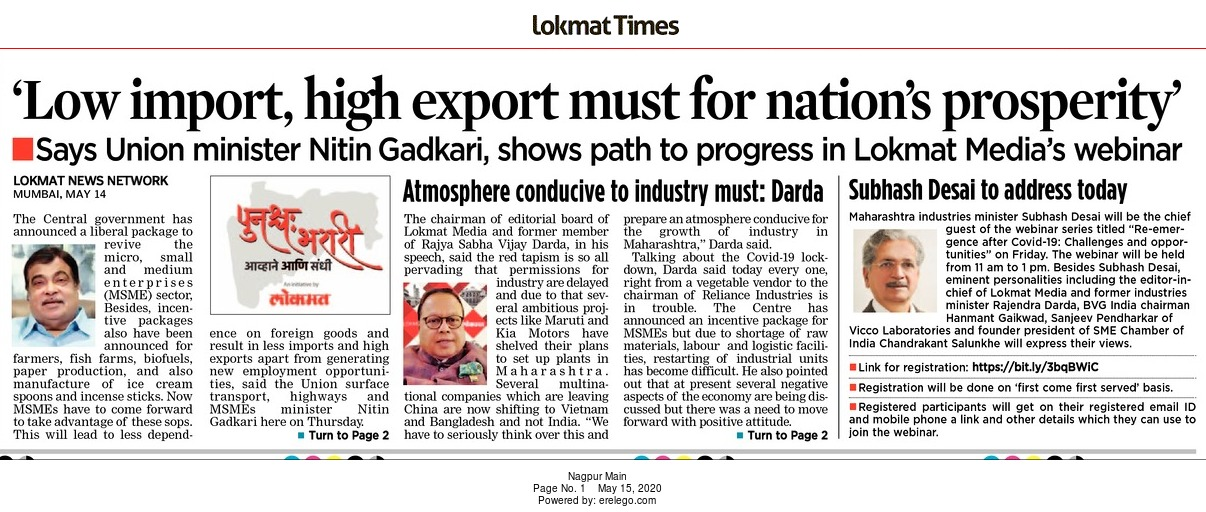 'Low import, high export must for nation's prosperity'