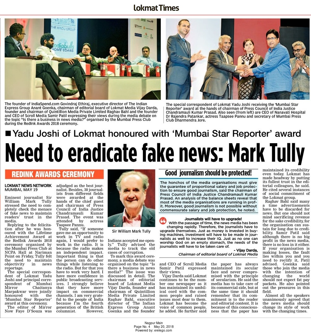 Need to eradicate fake news: Mark Tully