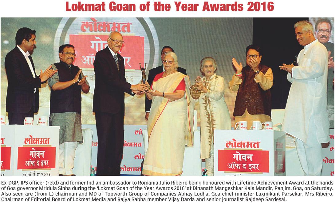 Lokmat Goan of the Year Awards 2016