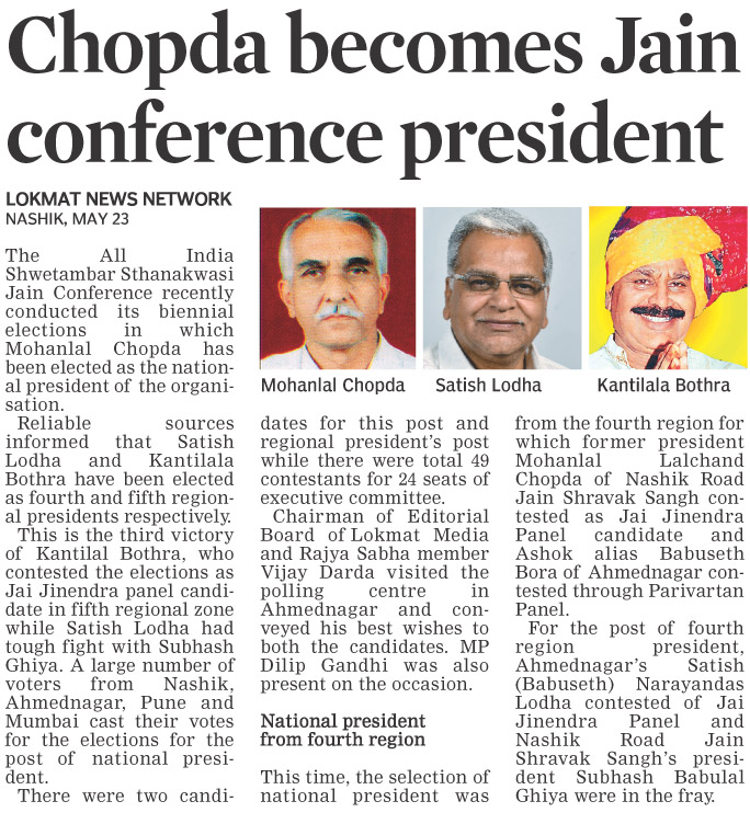 Chopda becomes Jain conference president