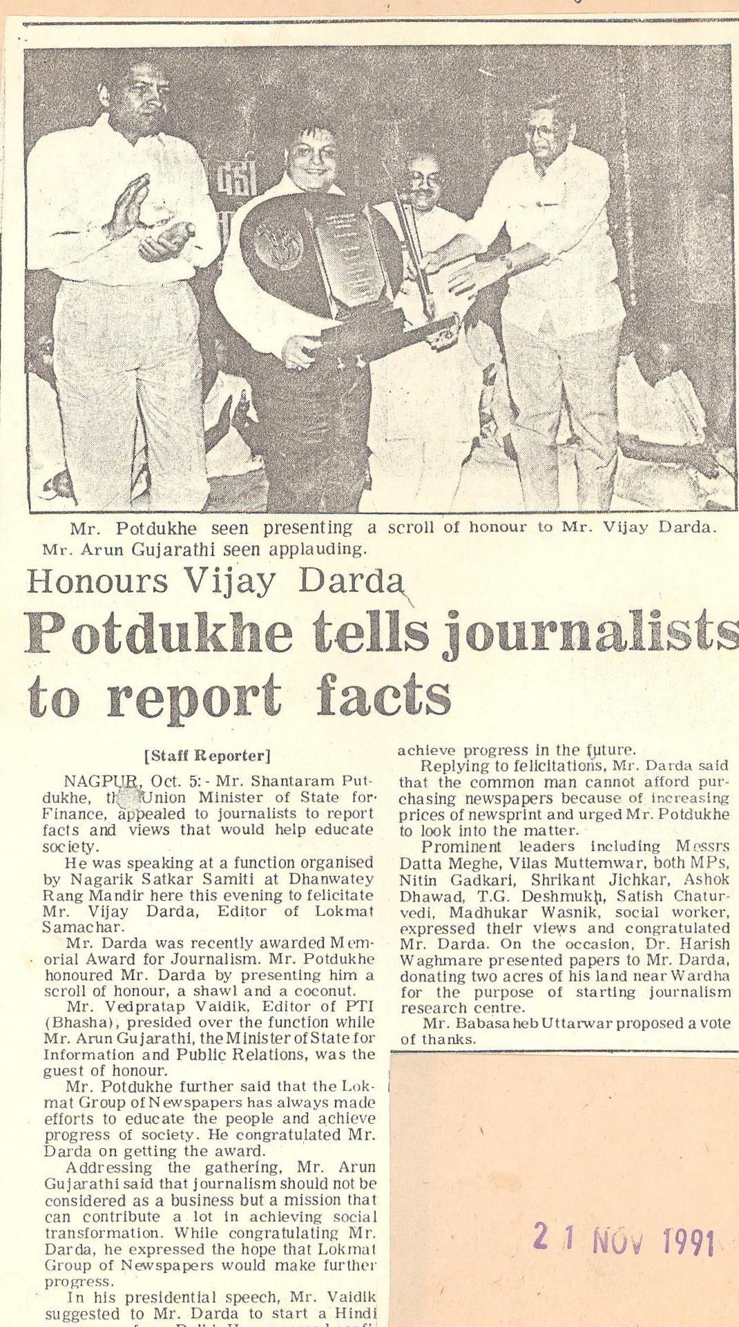 Potdukhe tells journalists to report facts