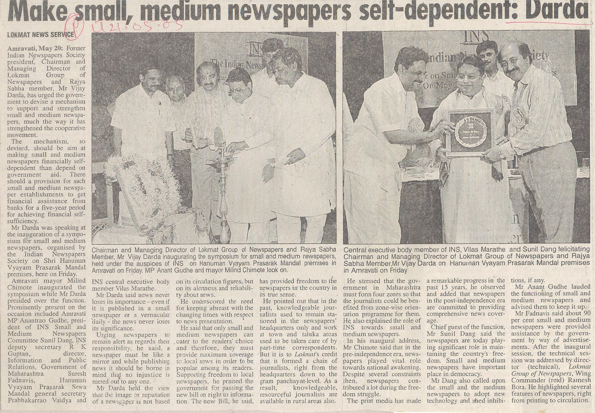 Make small, medium newspapers self-dependent: Darda
