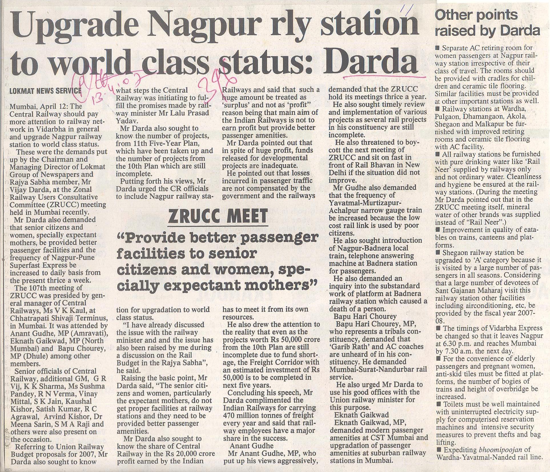 Upgrade Nagpur rly station to world class status: Darda