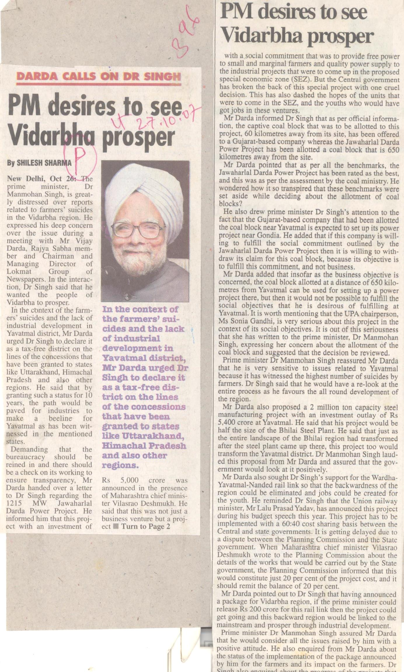 PM desires to see Vidarbha prosper