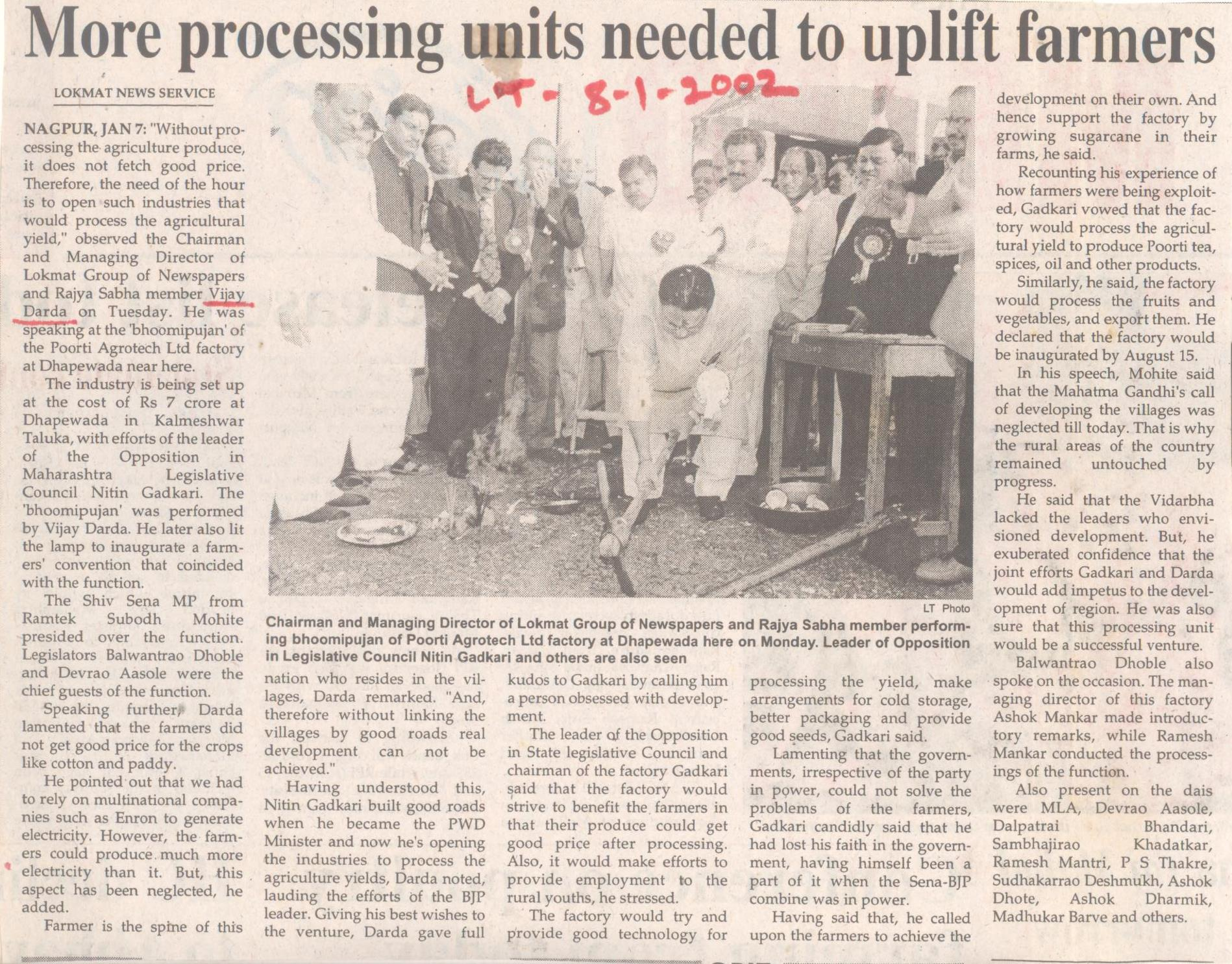 More processing units needed to uplift farmers