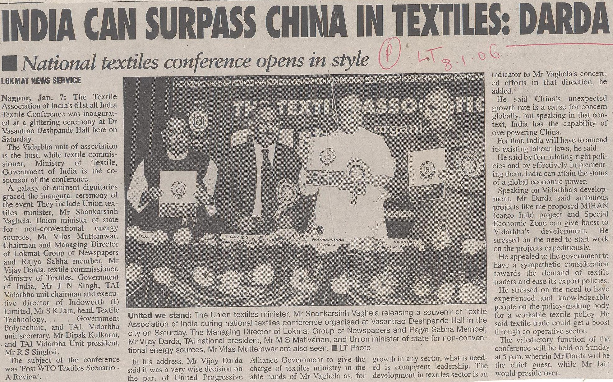 INDIA CAN SURPASS CHINA IN TEXTILES: DARDA